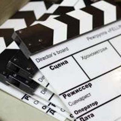 кино тимбилдинг